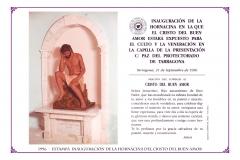 1996 16