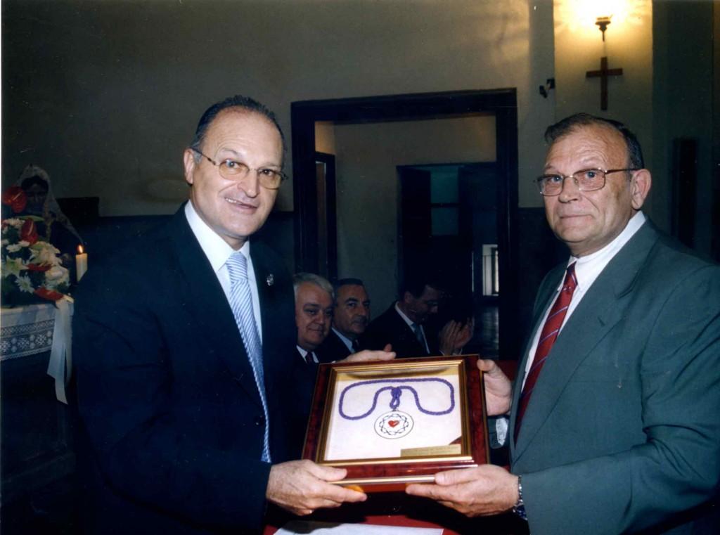 reconocimiento2003